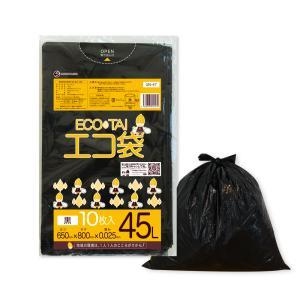 ごみ袋 45L0.025mm厚 黒 UN-47bara 10枚バラ 1冊85円  poly-stadium