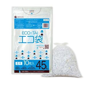 ごみ袋 45L0.025mm厚 UN-48bara 透明 10枚バラ 1冊87円|poly-stadium