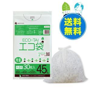 ごみ袋 45L0.020mm厚 UN-54 半透明 30枚x30冊 1冊あたり225円|poly-stadium