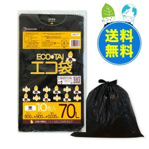 ごみ袋 70L0.035mm厚 黒 10枚x40冊x10箱 1冊あたり134円 UN-77-10 |poly-stadium