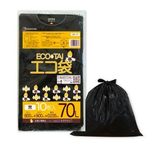 ごみ袋 70L0.035mm厚 黒 10枚バラ 1冊149円 UN-77bara |poly-stadium