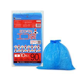 ごみ袋 90L0.030mm厚 青 UN-91bara 10枚バラ 1冊190円  poly-stadium