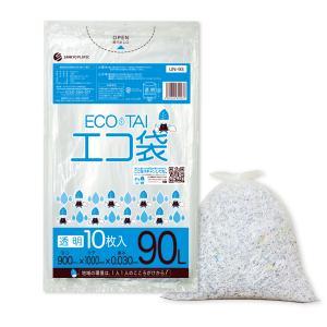 ごみ袋 90L0.030mm厚 透明 10枚バラ 1冊190円 UN-93bara |poly-stadium