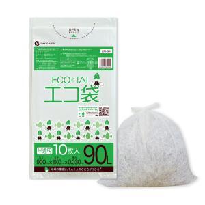 ごみ袋 90L0.030mm厚 半透明 10枚バラ 1冊190円 UN-94bara poly-stadium