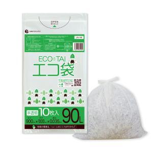 ごみ袋 90L0.035mm厚 半透明 10枚バラ 1冊195円 UN-99bara |poly-stadium