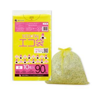 ごみ袋 90L0.040mm厚 黄色 10枚バラ  1冊250円 UY-90bara|poly-stadium