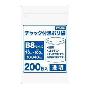 チャック付きポリ袋B8サイズ ZC-04bara 70x100x0.040mm厚 透明 200枚バラ 1冊155円|poly-stadium