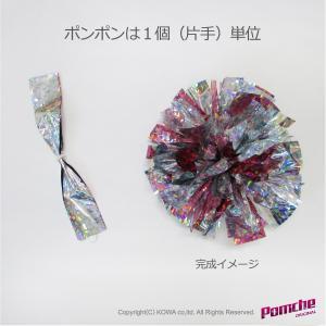 シルバーダイヤ3×ライトピンクダイヤ SSS巾SS巻サイズカット仕上げ|pomche