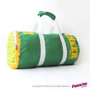 セール チアフルドラムバッグ グリーンイエロー|pomche