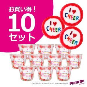 チアキャンディ10粒  【×10カップ】|pomche