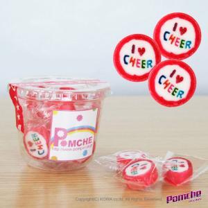 チアキャンディ10粒 カップ入り |pomche