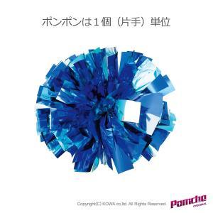 ポンポン シルバー×ライトブルー×2ネイビー|pomche