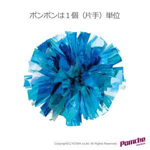 ポンポン シルバー×ライトブルー×ブルー×ダイヤ|pomche