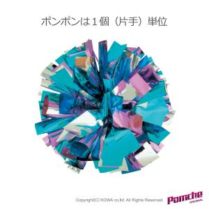 ポンポン シルバー×ライトブルー×パープル|pomche