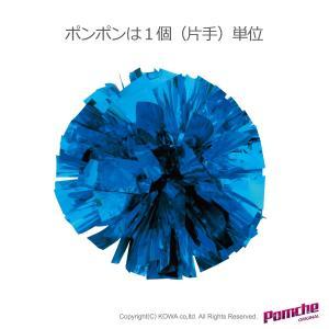 ポンポン ブルー|pomche