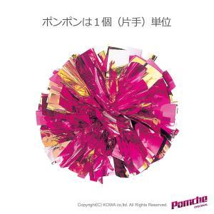 ポンポン ライトピンク×フラッシュピンク×ライトゴールド|pomche