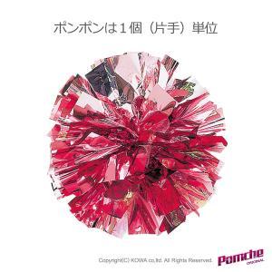 ポンポン 3ライトピンク×レインボー|pomche