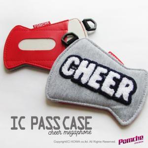 CHEER ICパスケース メガホン|pomche