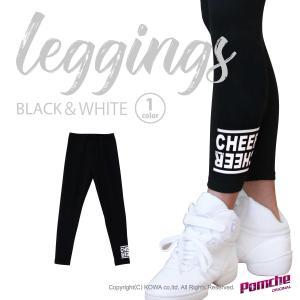 チアプリント付きレギンス ブラック&ホワイト|pomche