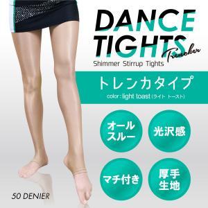 ダンスタイツ・トレンカタイプ〈Light toast〉