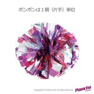 ポンポン シルバー×パープル×ライトピンク×ダイヤ|pomche