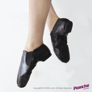 サイドゴアジャズシューズ Black(黒)|pomche
