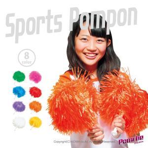 スポーツポンポン|pomche