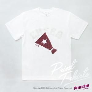 ドライTシャツ ポムシェ版62 メガホン柄|pomche