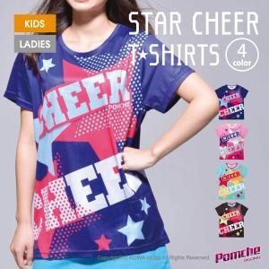 スターチアTシャツ |pomche