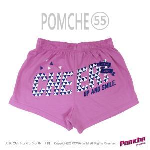 チアフル短パン ポムシェ版55ウルトラマリンブルー×白プリント |pomche