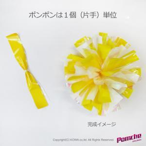 SALEポンポン カット仕上げ Sサイズ(5)|pomche