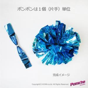 SALEポンポン カット仕上げ Sサイズ(10)|pomche