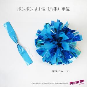SALEポンポン カット仕上げ Sサイズ(7)|pomche