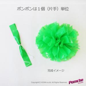 SALEポン カット仕上げ Sサイズ(42)|pomche