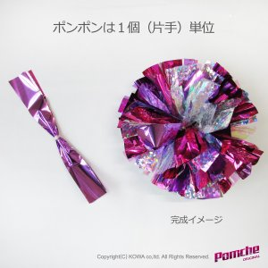 SALEポンポン カット仕上げ Sサイズ(4)|pomche