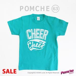 【SALE】Tシャツ ミント POMCHE版63|pomche