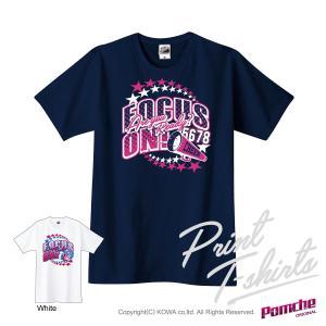 Tシャツ FOCUS ONE|pomche