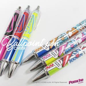 ボールペン Cheer|pomche