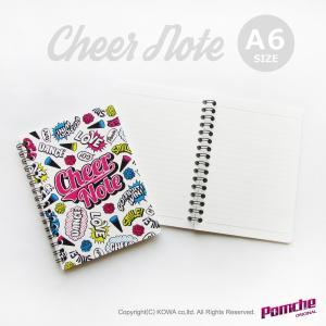 Cheerリングノート カラフル A6|pomche