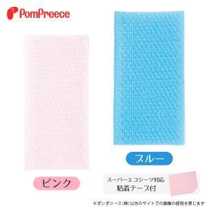 洗える制菌ペットシーツは、マジックテープの固い方が程良く付く組織で作られています。 その為、ズレたり...