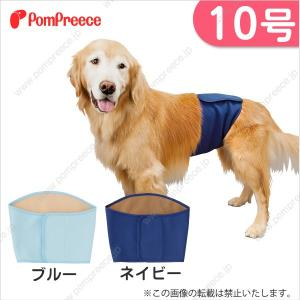 犬用品 消臭 中型犬 尿もれ オムツ ポンポリース 中・大型...