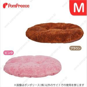 犬用品 小型犬 猫 猫用品 ベッド ベット ポンポリース ミ...