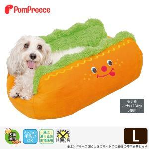 犬用品 中型犬 ベッド ベット ホットドック ポンポリース ...