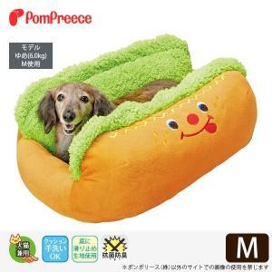 犬用品 小型犬 猫 猫用品 ベッド ベット ホットドック ポ...