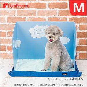犬用品 パネル 囲い ポンポリース オス用トイレパネル スカイマナー  M  5800