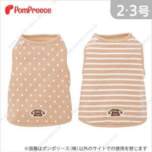 猫用品 ポンポリース[ネコpom]Tシャツ 猫服 ポンポリース NEKO-POM フェアオーガニック...