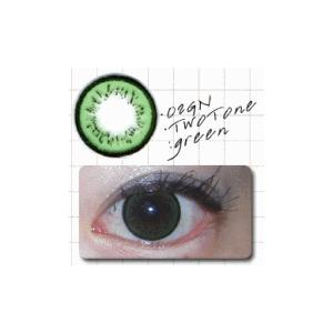 ツートン/グリーン/2枚入り/UVカット1ケ月カラコン10%OFF/ドクター・タカハシ/瞳くっきり/カラーコンタクト/メール便可/|pompadour