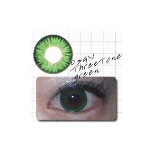 スリートン/グリーン/2枚入り/UVカット1ケ月カラコン10%OFF/ドクター・タカハシ/瞳くっきり/カラーコンタクト/メール便可/DRカラコン|pompadour