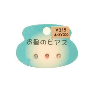 鼻ピアス3ヶセット -3【メール便可】|pompadour