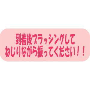 ロープウィッグ/くるくるシニヨン/耐熱/P-917BP/ロープウィッグ/ウィッグ/ウイッグ/ポイントウィッグ/くるくるシニヨン/フラダンス人気!|pompadour|06